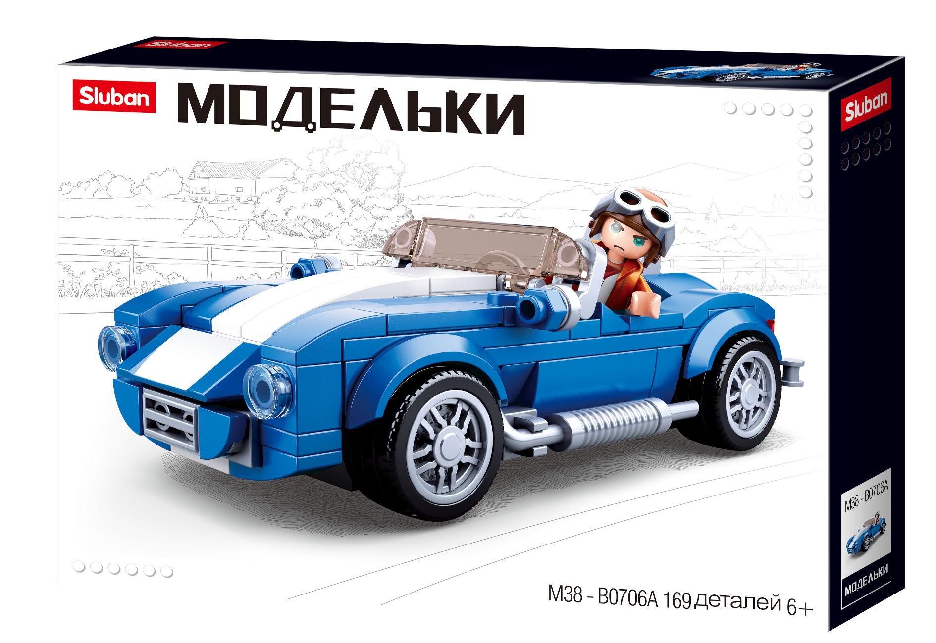 Конструктор Sluban Модельки, 169 деталей