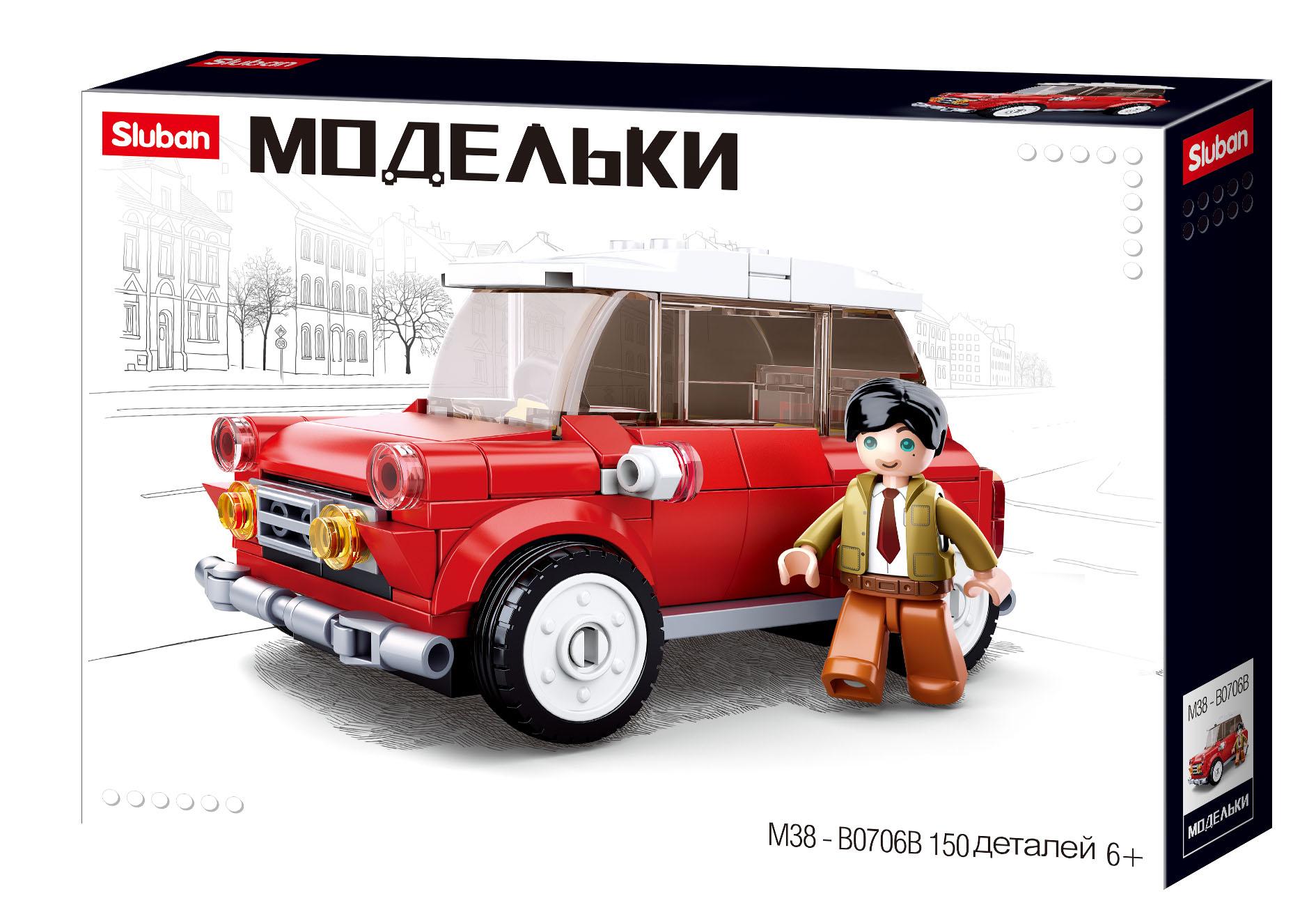 Конструктор Sluban Модельки, 150 деталей