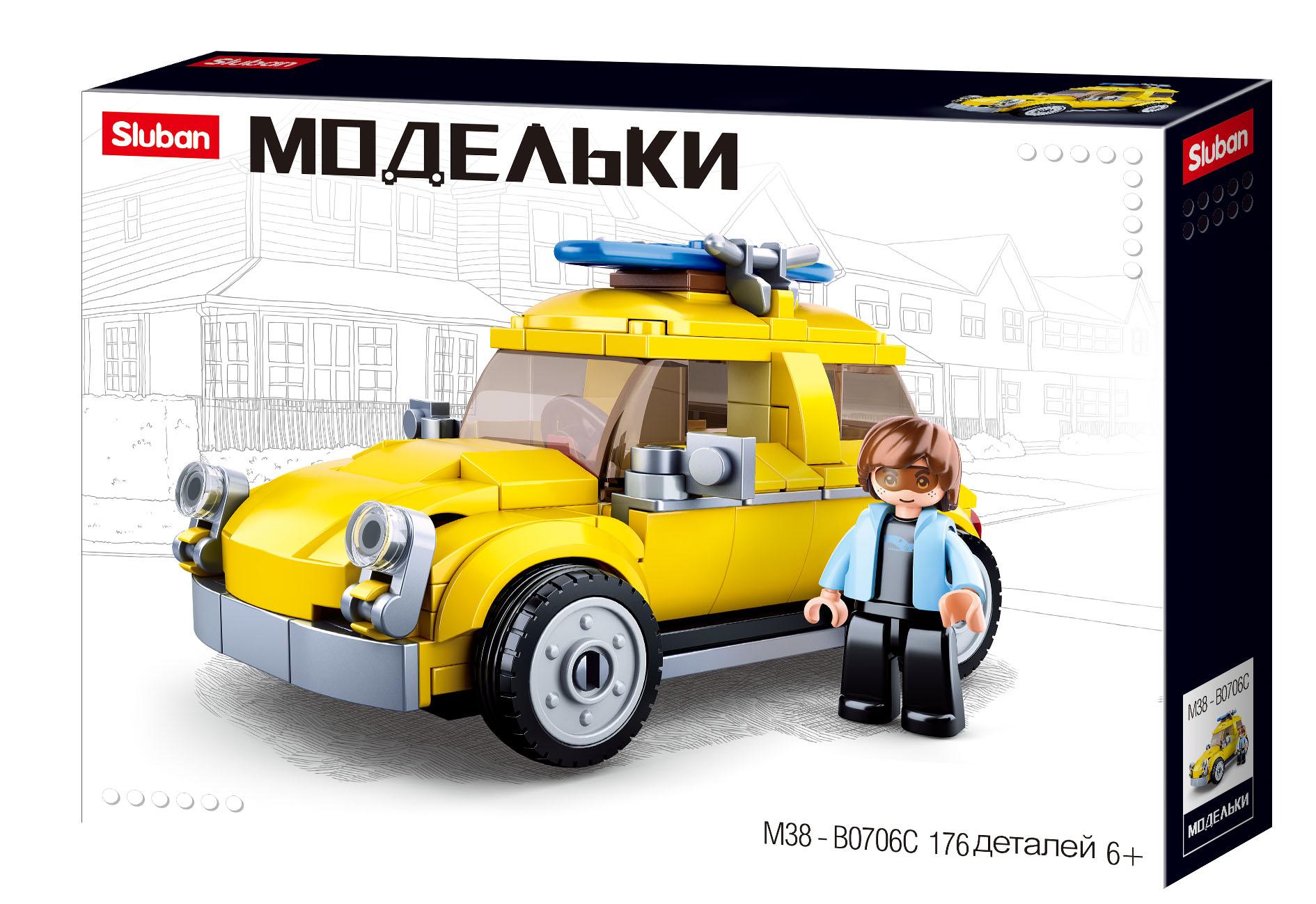 Конструктор Sluban Модельки, 176 деталей