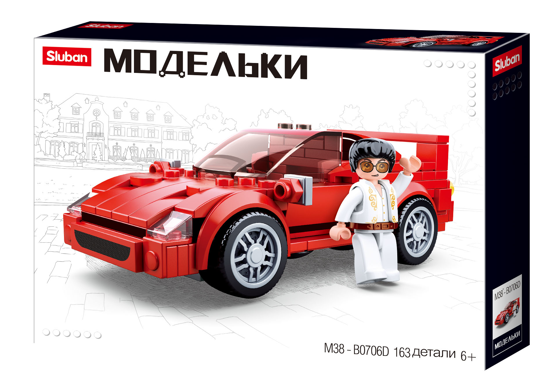 Конструктор Sluban Модельки, 163 детали