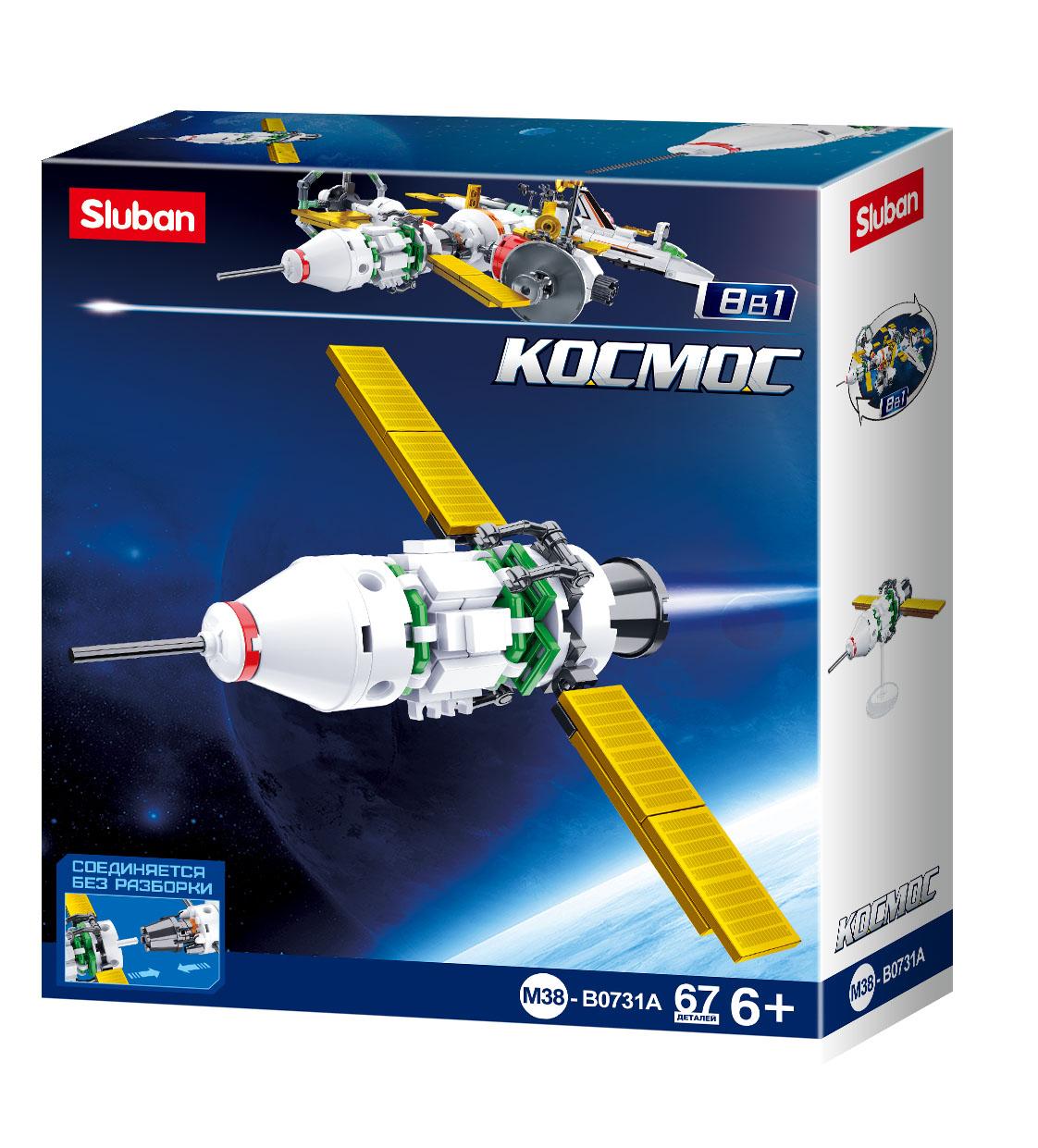 Конструктор Sluban Космос Космический корабль, 67 деталей