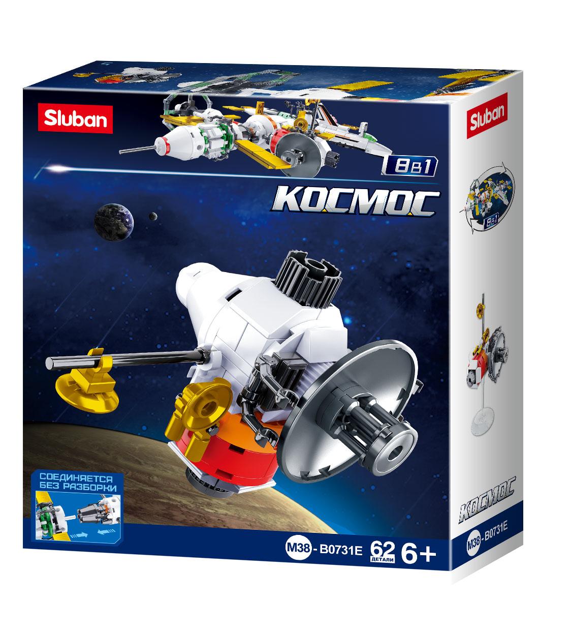 Конструктор Sluban Космос Космический зонд, 62 детали