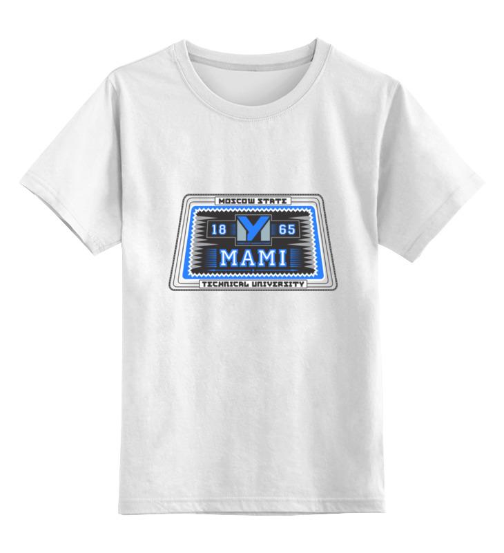 Детская футболка классическая Printio МАМИ, р. 104
