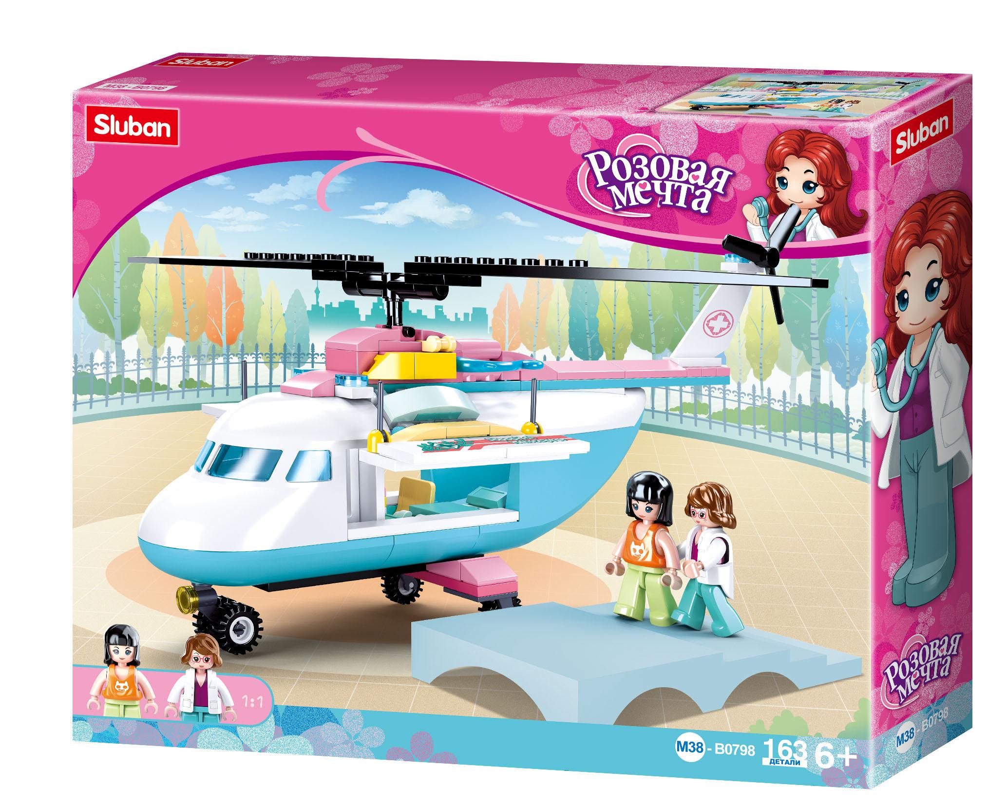 Конструктор Sluban Girls Dream Вертолет, 163 детали
