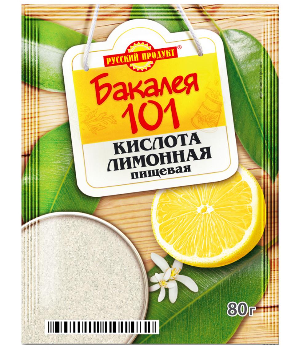 Лимонная кислота Бакалея 101 80 г 18 шт