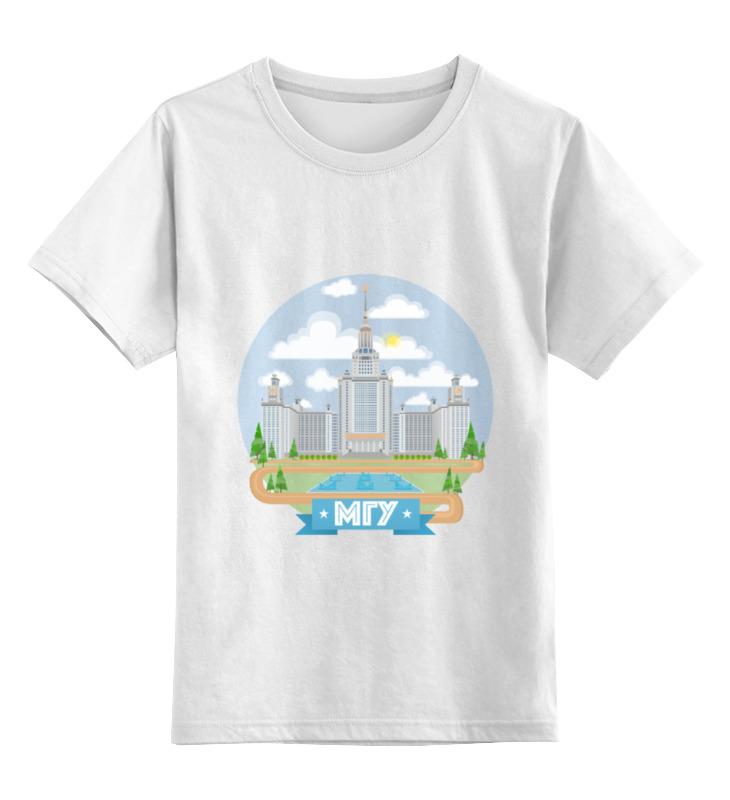 Купить 0000000664636, Детская футболка классическая Printio Мгу, р. 104,