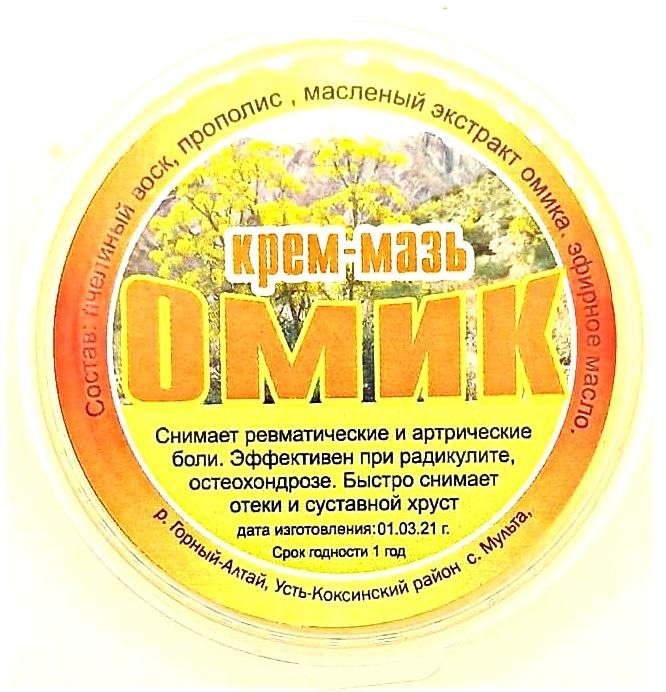 Купить Крем-мазь Омик 50 г, ИП Негруль Марина Сергеевна