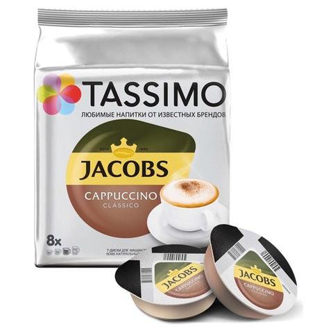 Капсулы для кофемашин TASSIMO JACOBS Cappuccino 8 шт*8 г, молоко 8 шт. х 40 г, Capuchino