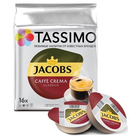 """Капсулы для кофемашин TASSIMO JACOBS """"Caffe Crema"""", натуральный кофе, 16 шт. х 7 г"""