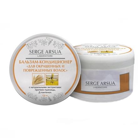 Купить Кондиционер для волос Serge Arsua Для окрашенных и поврежденных волос 250 мл