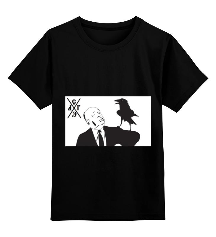 Купить 0000000672322, Детская футболка классическая Printio C/л/г/э, р. 128,