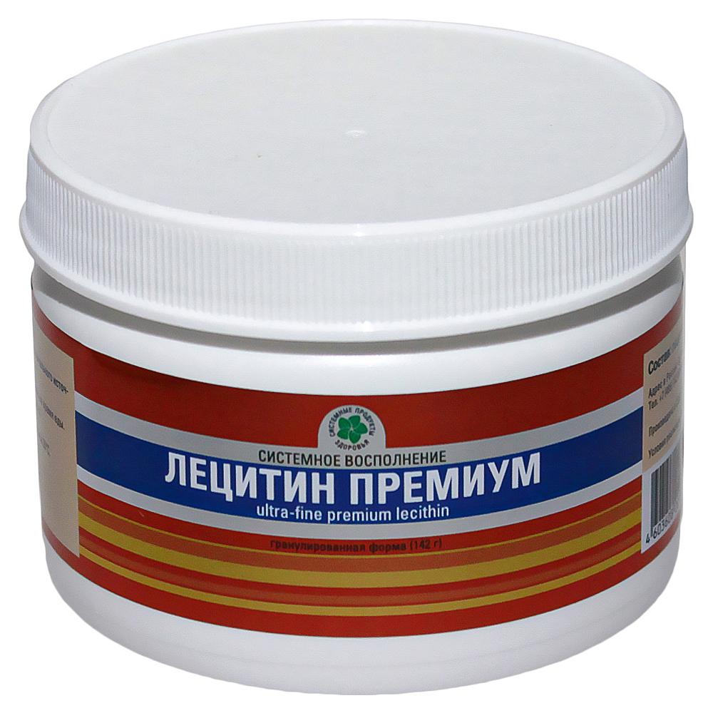 Купить Лецитин Премиум, 142 гр., Лецитин Премиум Витамакс 142 г