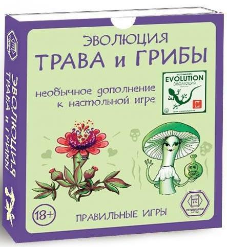 Купить Трава и грибы Образовательная настольная игра Эволюция Evolution, дополнение, Правильные игры, Настольная игра Правильные игры Эволюция Трава и грибы, Правильные Игры,