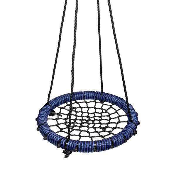 Купить Качели-гнездо 60 см ( синий), Качели-гнездо KETT-UP синий, 60 см,
