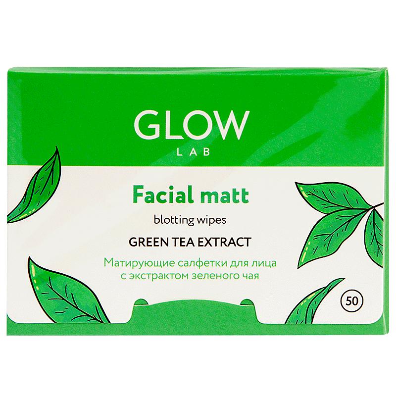 Салфетки для лица Glow Lab матирующие Зеленый