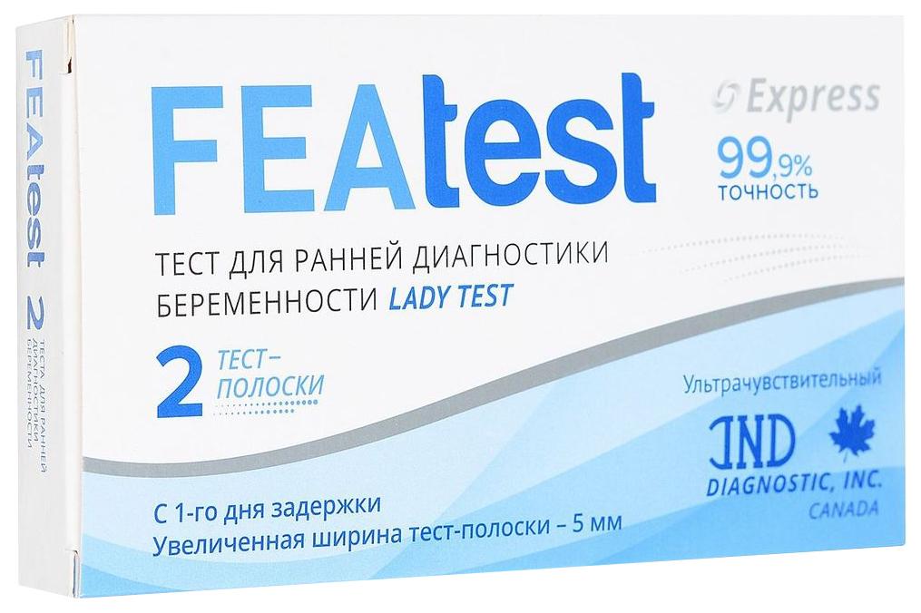 Featest Lady test тест для ранней диагностики