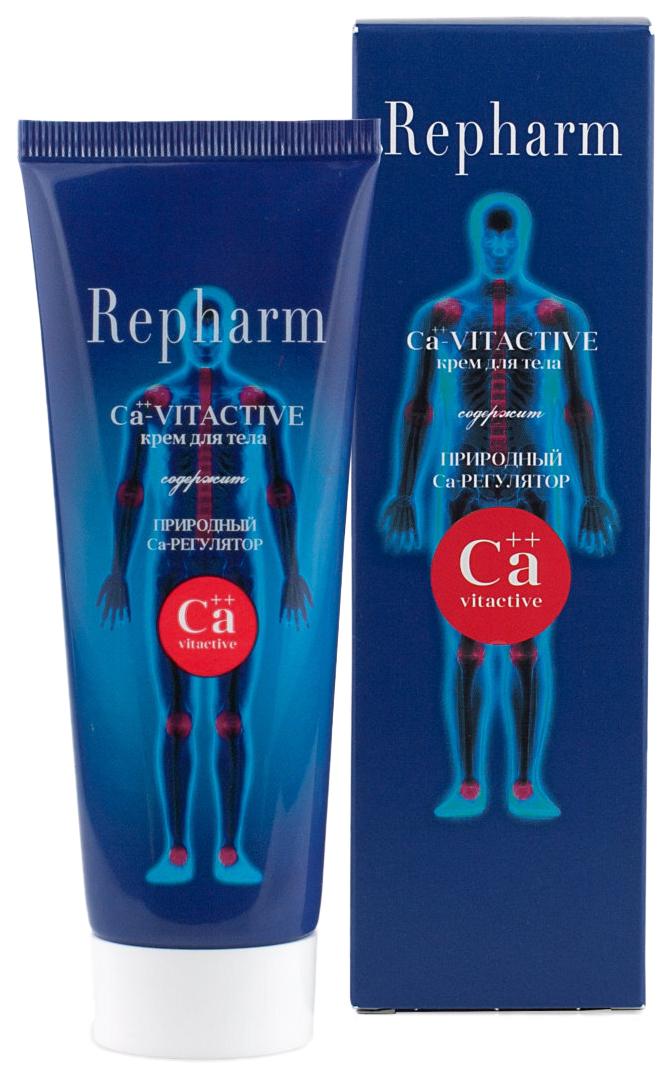 Repharm крем для тела ca vitactive