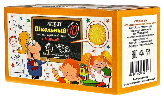 Алфит Школьный 10