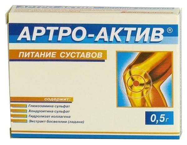 Артро-Актив Питание Суставов таблетки 0,5 г 20 шт.