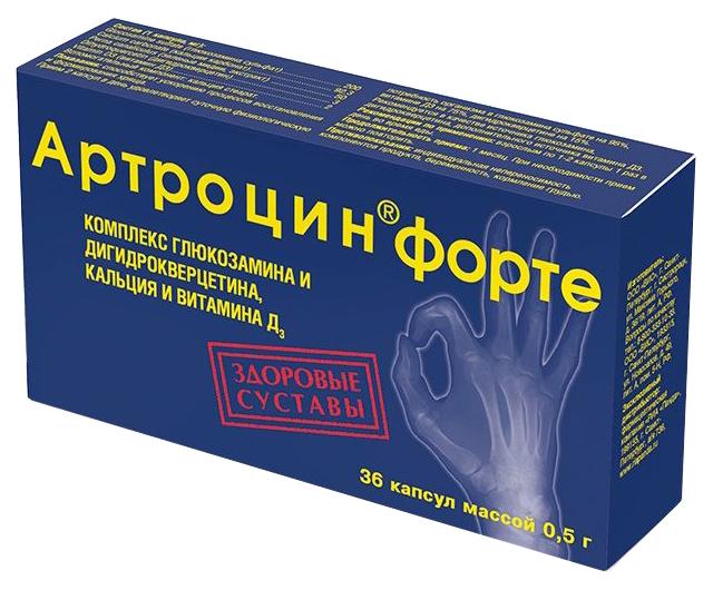Артроцин Форте капсулы 0,35 г 36 шт.