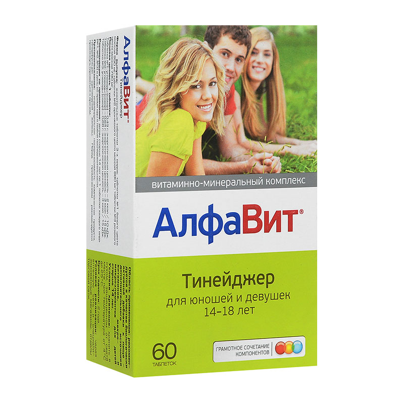 Купить Мультивитамины для подростков Алфавит Тинейджер таблетки 60 шт., АлфаВит