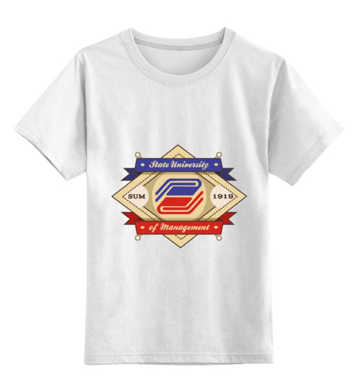 Купить 0000000675908, Детская футболка классическая Printio Гуу, р. 104,