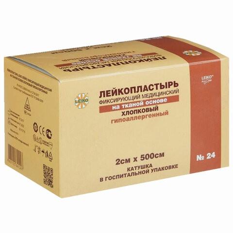 Купить Лейкопластырь медицинский фиксирующий в рулоне LEIKO 24 шт. 2х500 см на тканевой основе