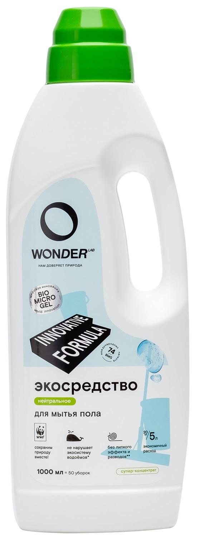 WONDER LAB Экосредство для мытья пола (нейтральное)