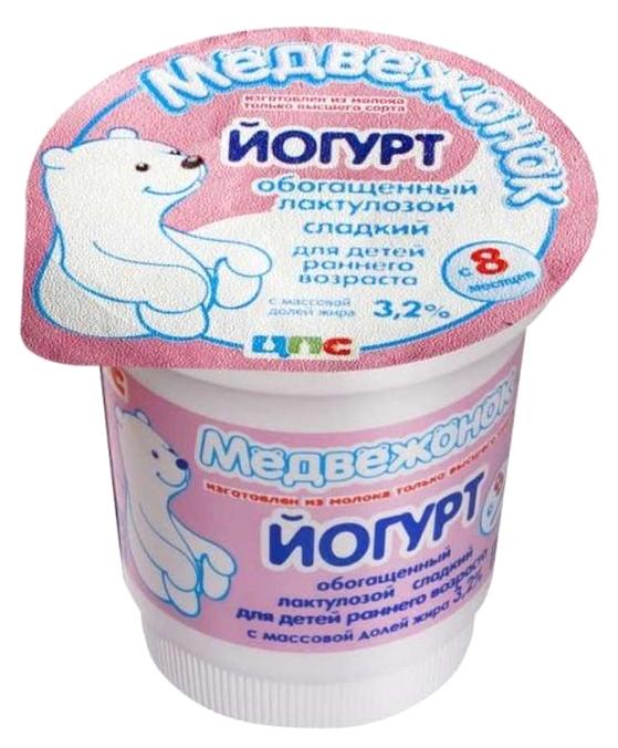 Купить Йогурт Медвежонок с лактулозой сладкий с 8 месяцев 3, 2% 150 г,