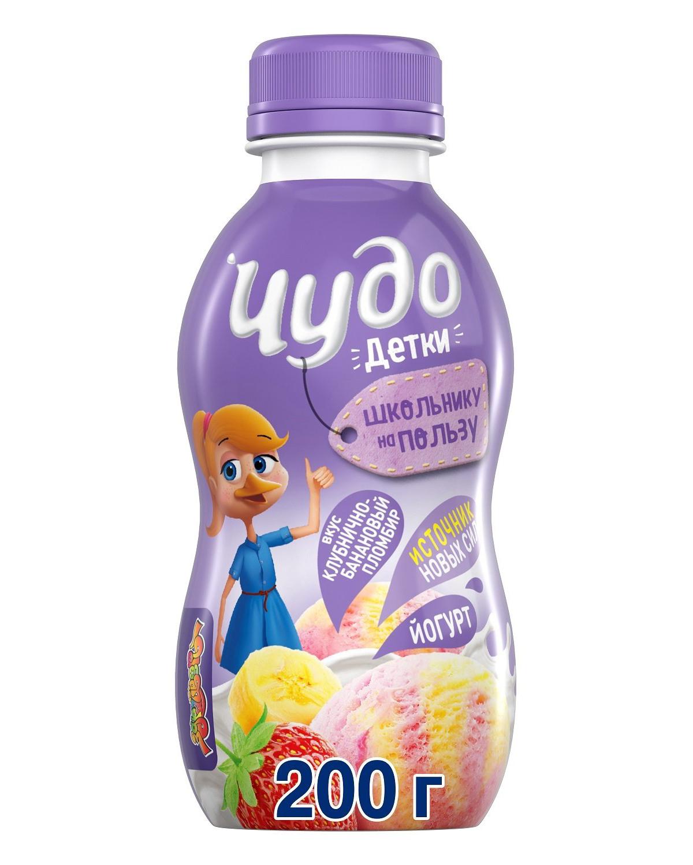Купить Йогурт Чудо Детки Пломбир клубнично-банановый питьевой 2, 2% с 3 лет бзмж, Чудо детки,