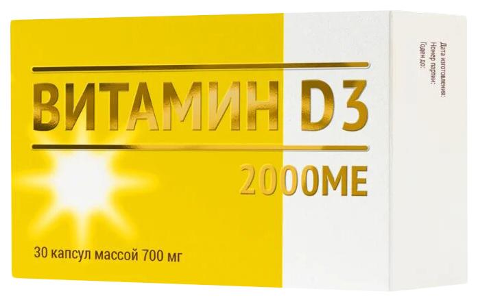 Купить Витамин Д3 2000 мЕ капсулы 30 шт. 700 мл, Mirrolla