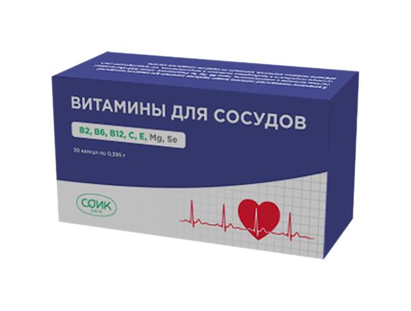 Купить Витамины для сосудов СОИК капсулы 30 шт., СОиК