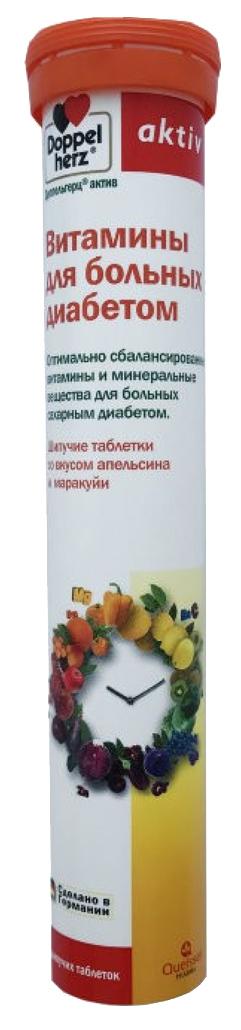 Доппельгерц Актив Витамины для больных диабетом таблетки шипучие 15 шт.