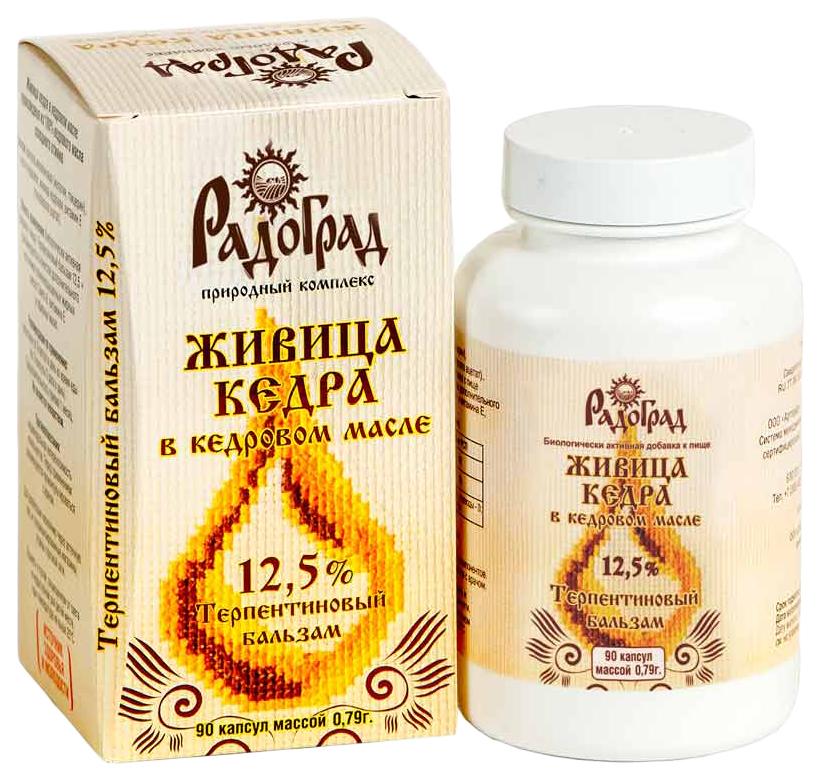 Купить Живица кедровая в кедровом масле 12, 5% 90 капсул по 0, 79 г, Радоград