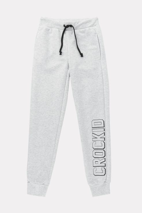 Купить Спортивные брюки на резинке Crockid К 4848 цв. серый р. 92,