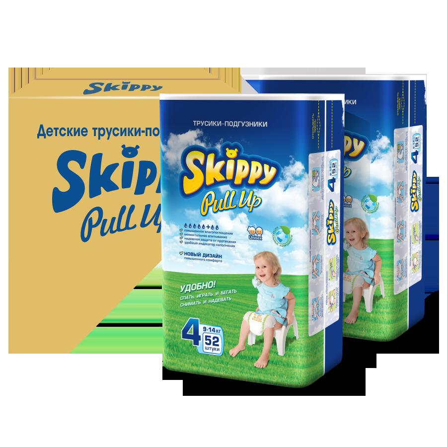 Купить Трусики-подгузники Skippy Pull Up 4/L (9-14кг), 2x52 шт., Подгузники-трусики