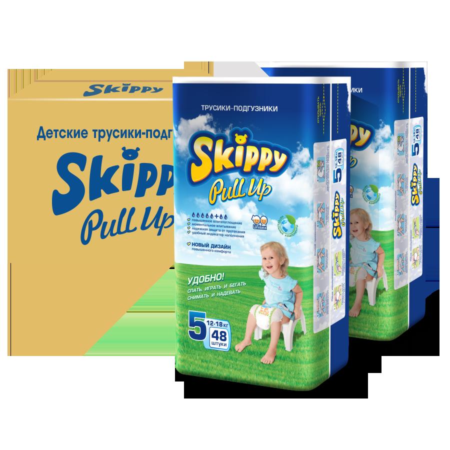 Купить Трусики-подгузники Skippy Pull Up 5/XL (12-18кг), 2x48 шт., Подгузники-трусики