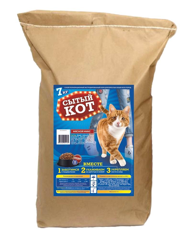 Сухой корм для кошек Сытый кот, мясной микс, 7 кг