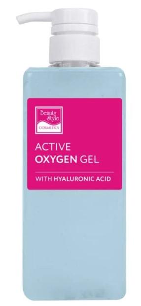 Гель Beauty Style активный с гиалуроновой кислотой