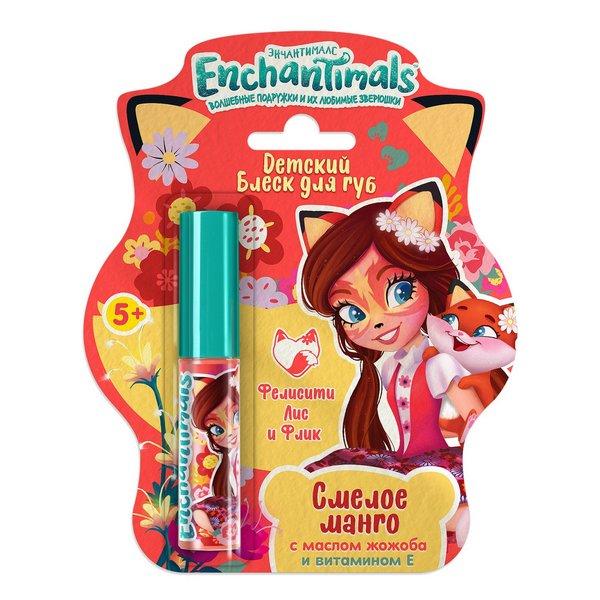 Детский блеск для губ Enchantimals Фелисити