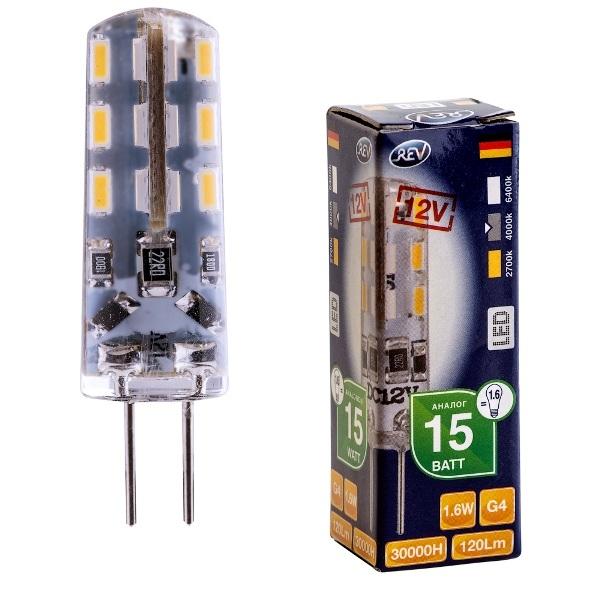 Лампочка светодиодная LED, G4 2W 4000K холодный свет