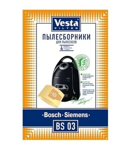 Пылесборник Vesta filter BS 03 4шт