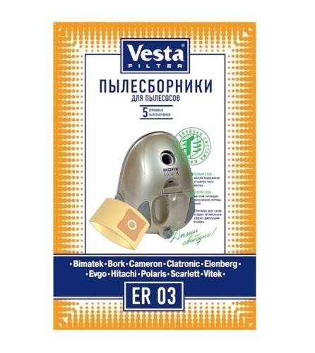 Пылесборник Vesta filter ER 03 5шт