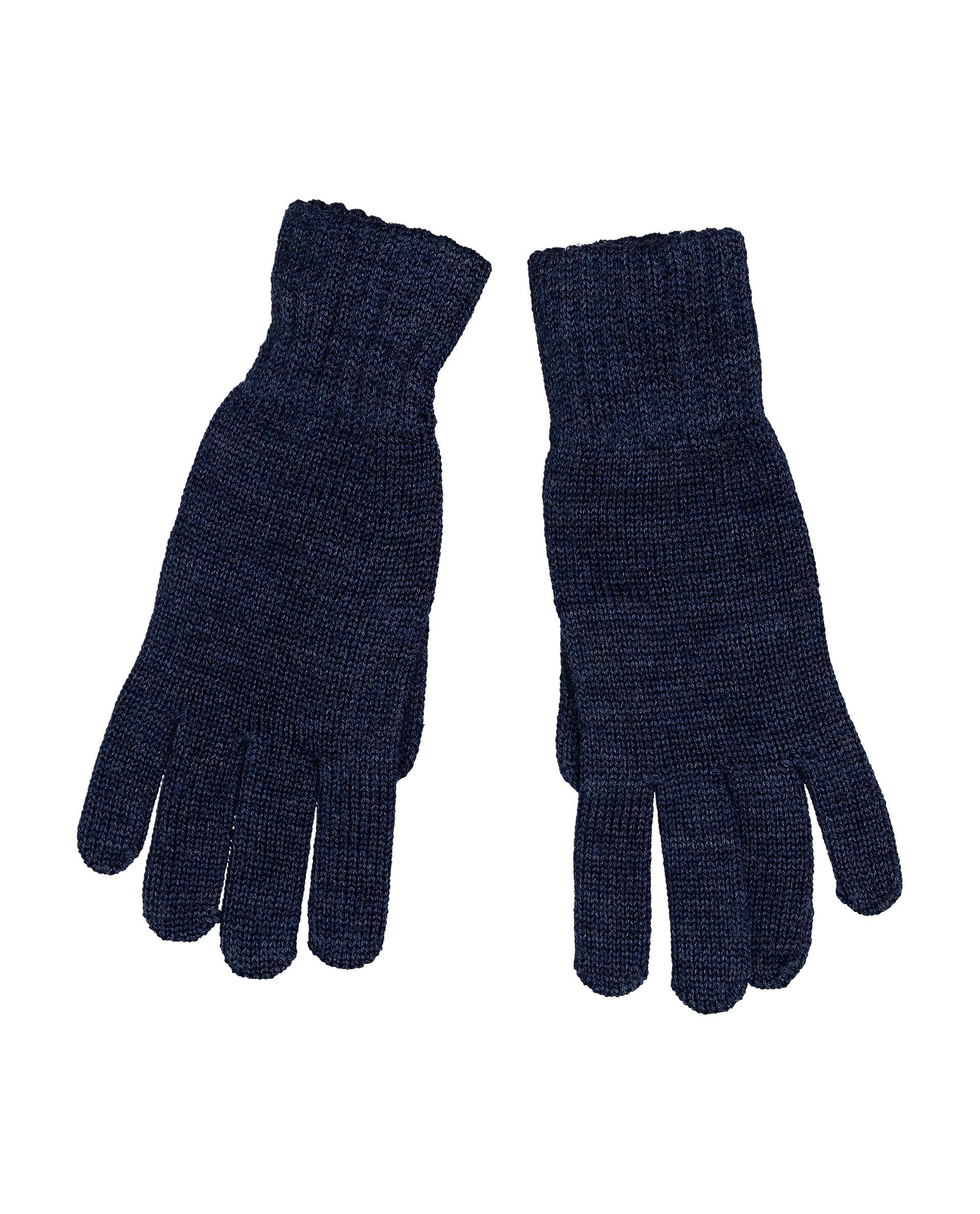 Перчатки для мальчиков Gulliver, цв. синий, р.16