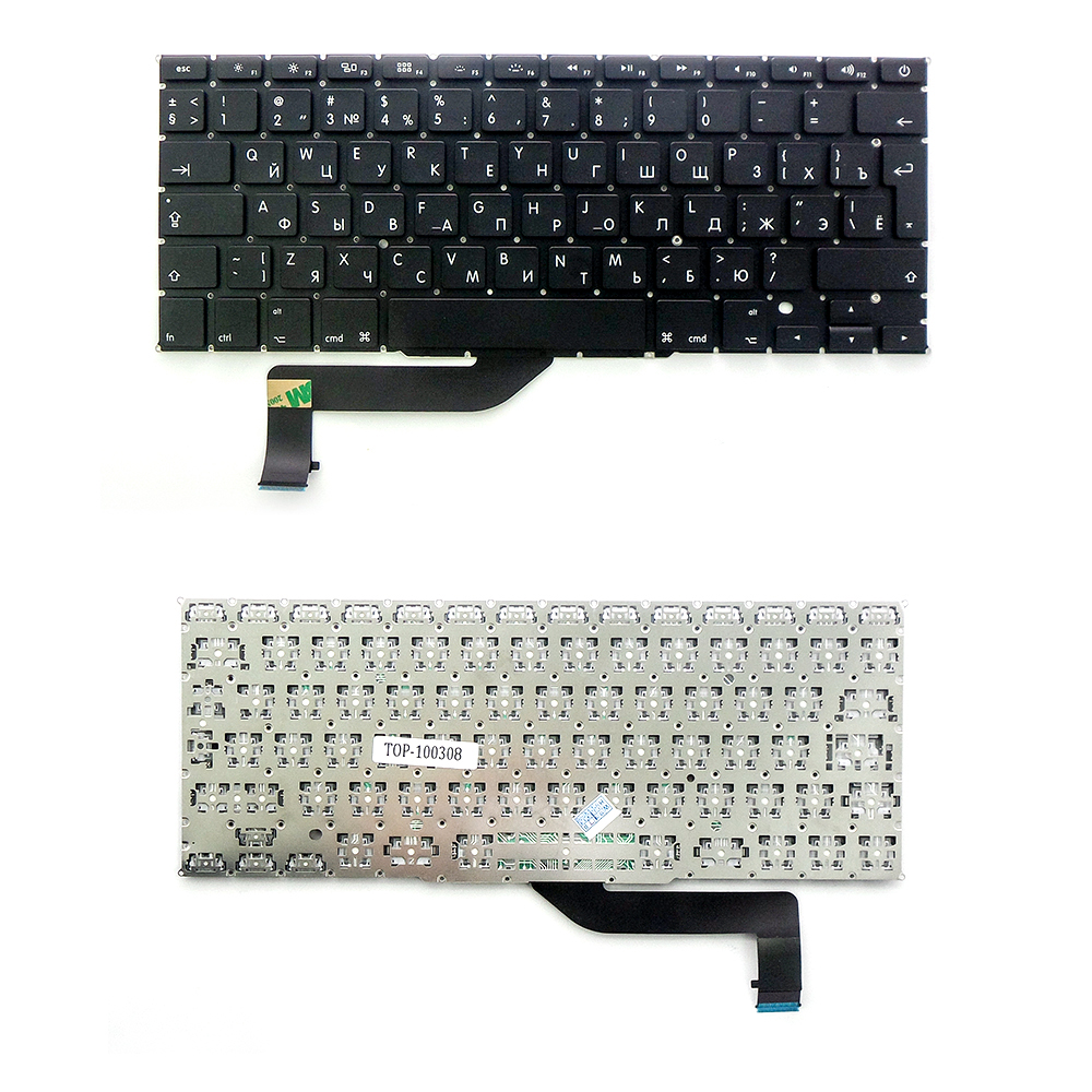 Клавиатура TopON для ноутбука Apple MacBook