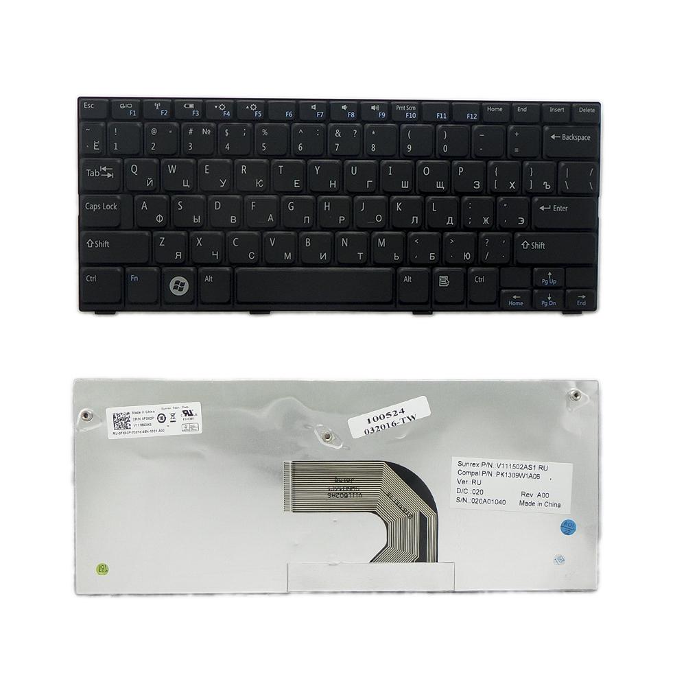 Клавиатура TopON для ноутбука Dell Inspiron Mini