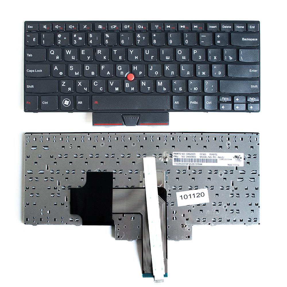 Клавиатура TopON для ноутбука Lenovo Edge E320,