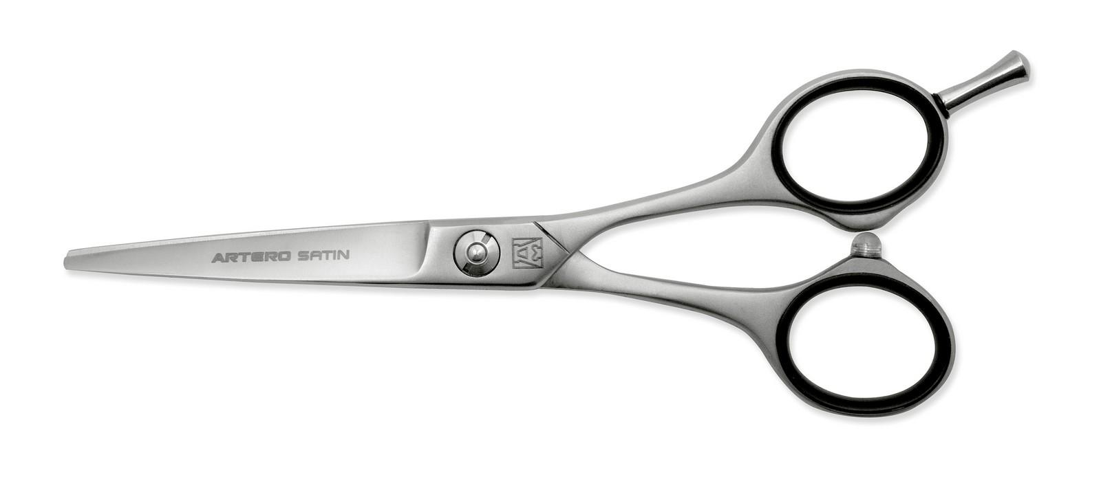 Ножницы для груминга прямые для собаки Artero