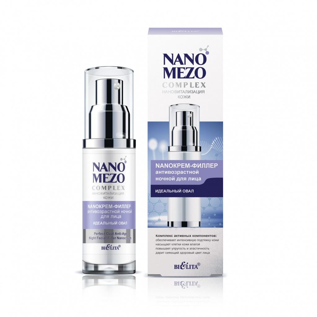 Купить Nano Крем-филлер антивозрастной ночной для лица БЕЛИТА «Идеальный овал», 50 мл., Nano Крем-филлер антивозрастной ночной для лица «Идеальный овал», Белита