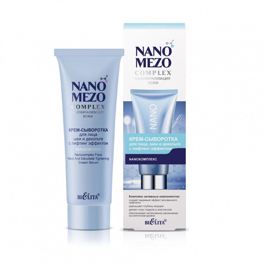 Купить Крем-сыворотка для лица шеи и декольте с лифтинг-эффектом БЕЛИТА «Nanoкомплекс», 50 мл., Крем-сыворотка для лица шеи и декольте с лифтинг-эффектом «Nanoкомплекс», Белита